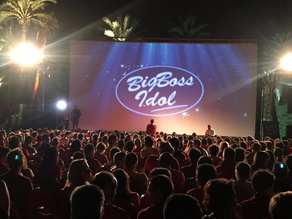 Les Big Boss Summer Edition 2017